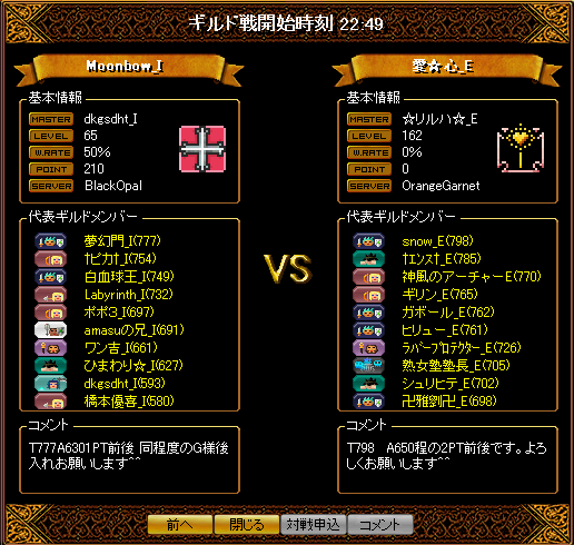 20130317-13.png