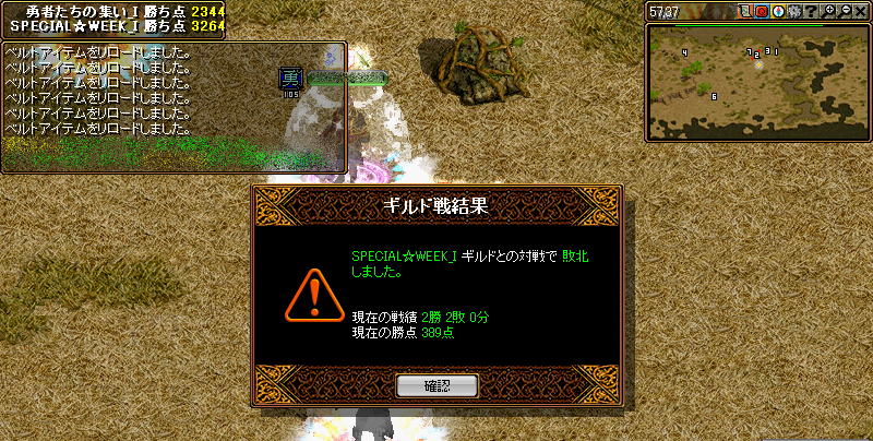 20130317-2.png