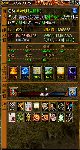 20130317-5.png