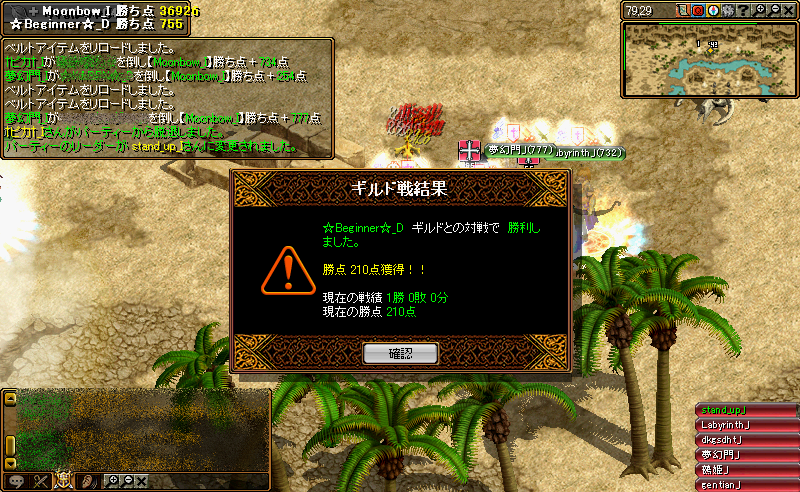 20130317-9.png
