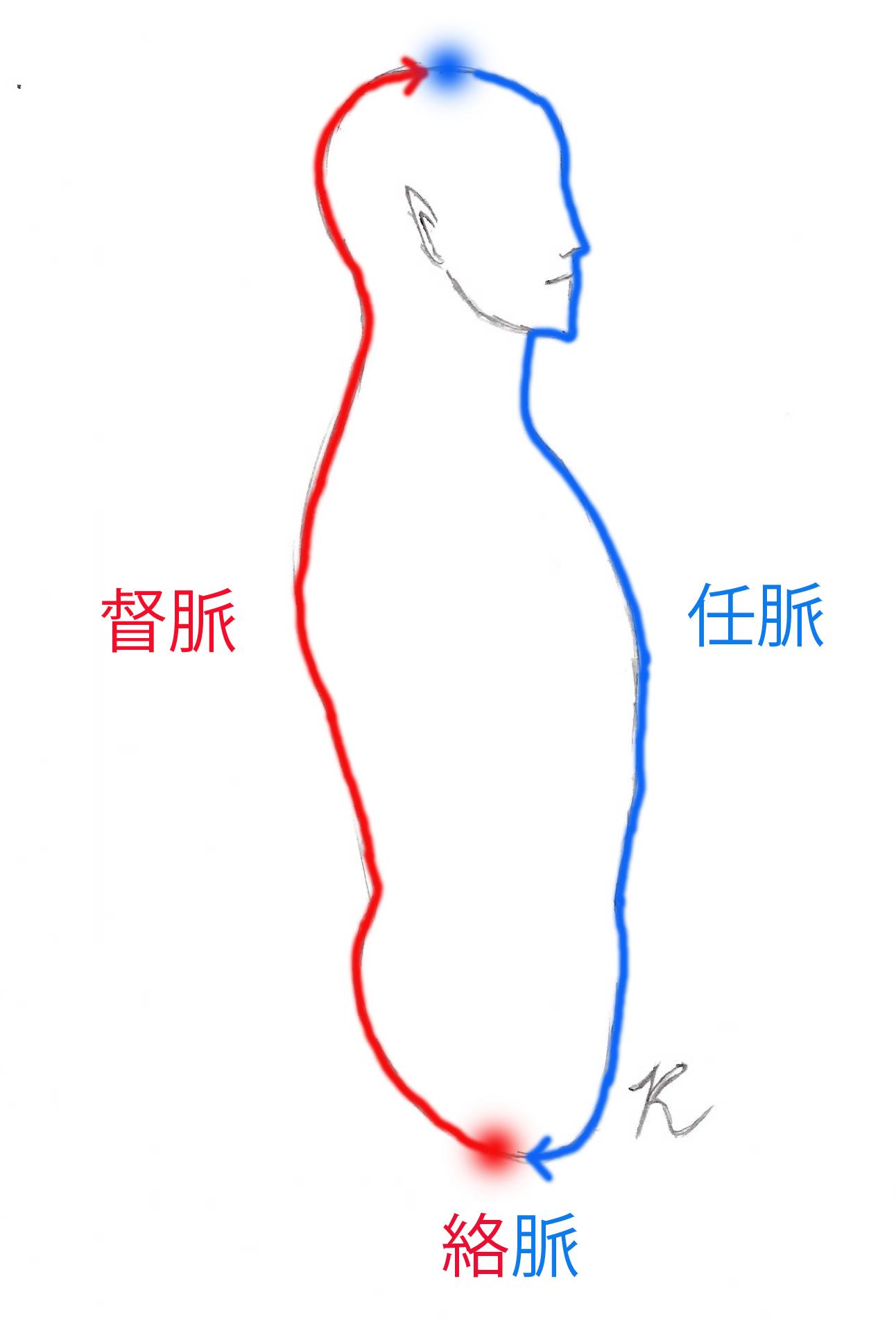 nintoku.jpg