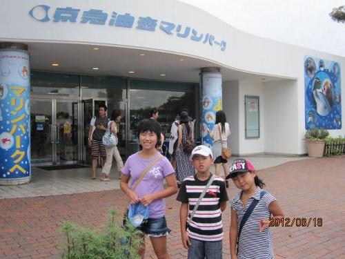 20121031050050ed9.jpg