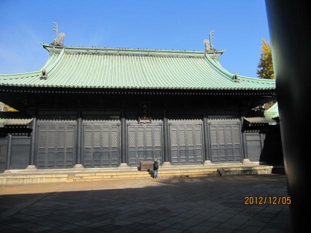 201212110543096da.jpg