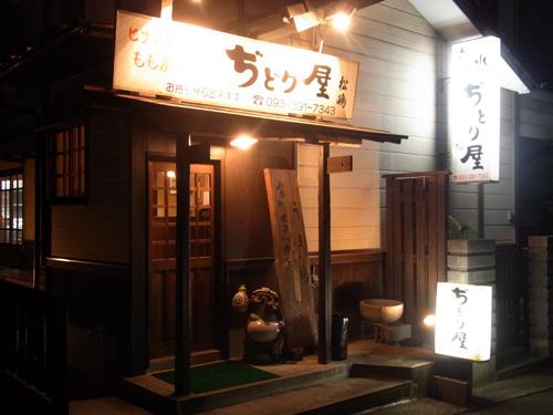 matsushima002.jpg