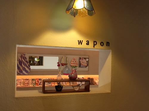 wapon004.jpg