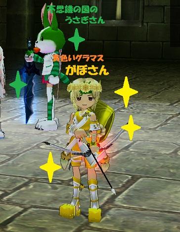 SnapCrab_NoName_2012-12-6_0-6-47_No-00.jpg