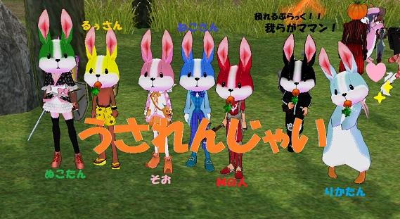 SnapCrab_NoName_2012-12-8_22-27-30_No-00.jpg