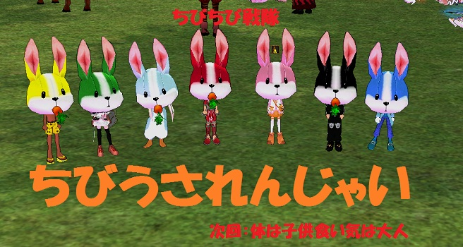 SnapCrab_NoName_2012-12-8_22-31-57_No-00.jpg