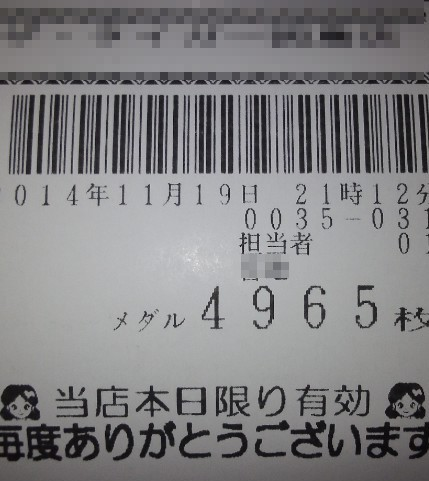 20141120005945dd0.jpg