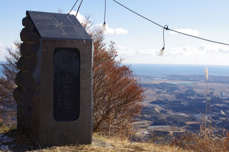 登頂記念碑