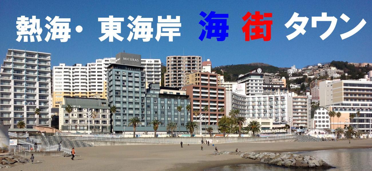 umimachitown1.jpg