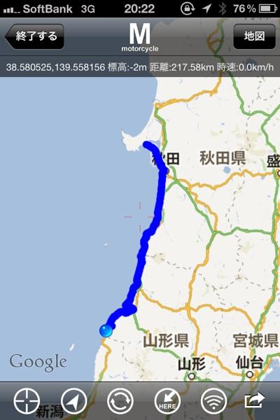 fc2blog_201208292233534d8.jpg