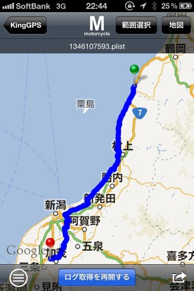 fc2blog_20120829224511c6c.jpg
