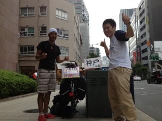 fc2blog_20121008012726b5c.jpg