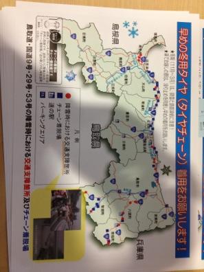 fc2blog_20121017202718e86.jpg