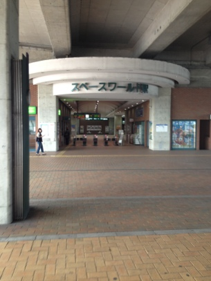 fc2blog_201210232014549a0.jpg
