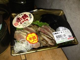 fc2blog_20121024064326dc8.jpg