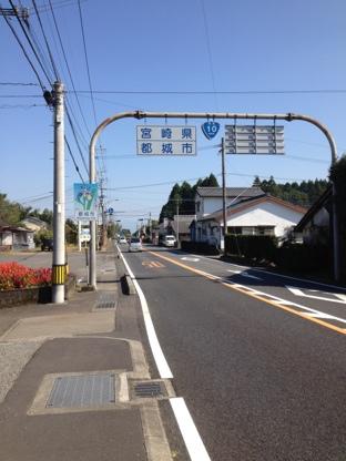 fc2blog_201210292353325c2.jpg