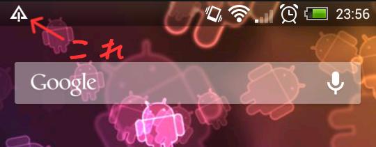Screenshot_2014-01-06-23-53-46.png