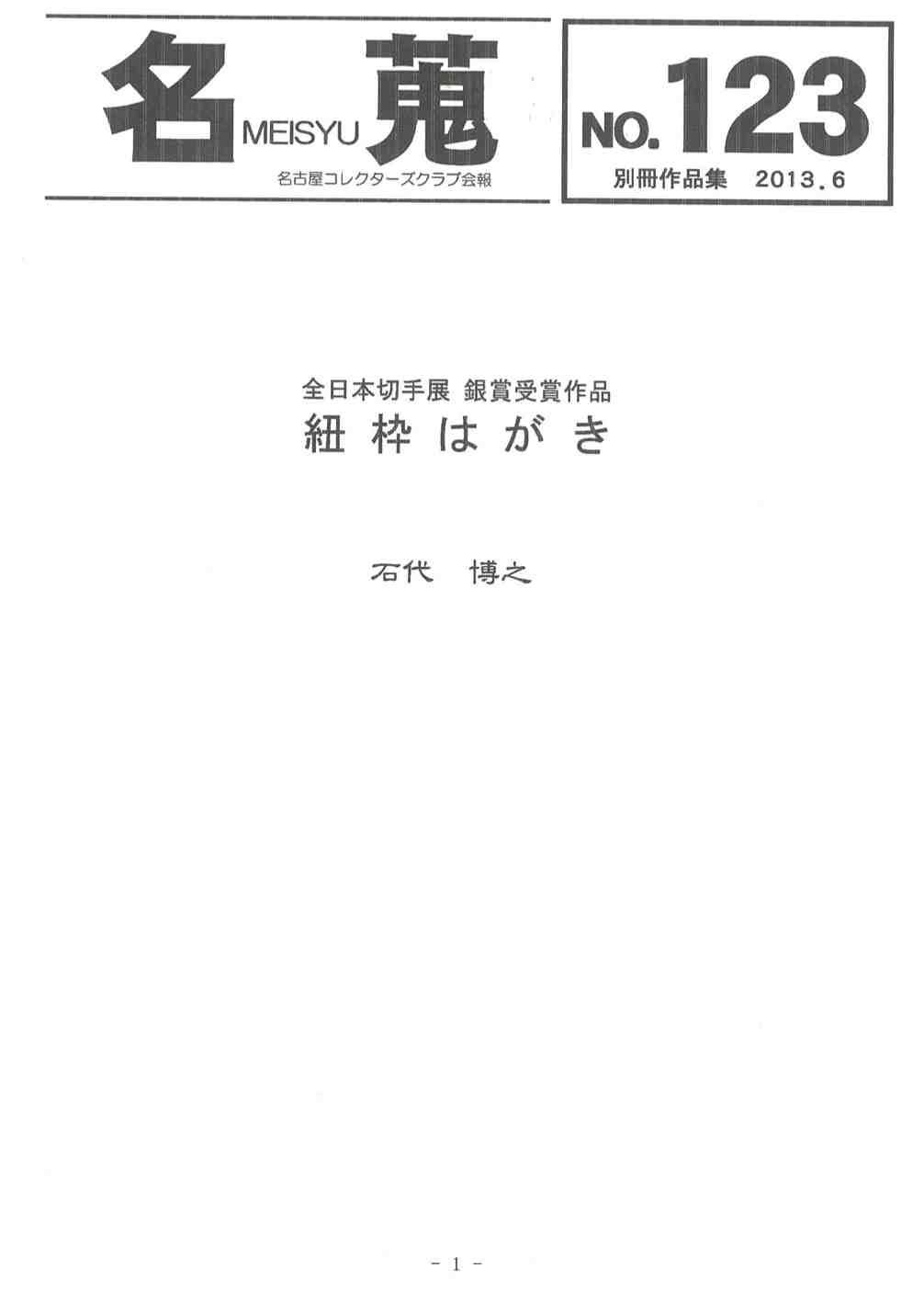 20130609_1.jpg