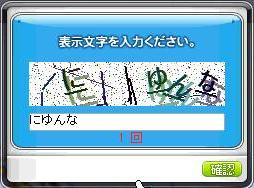 blog196.jpg