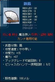 blog230.jpg