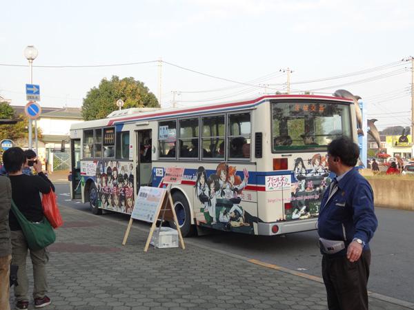 DSC00499.jpg