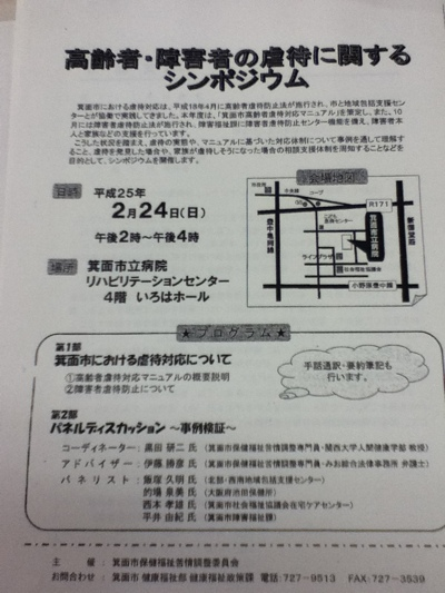 fc2blog_20130204102338b73.jpg