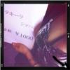 1215suzukimisaki.jpg