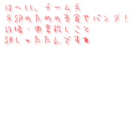 2013011723143479e.png
