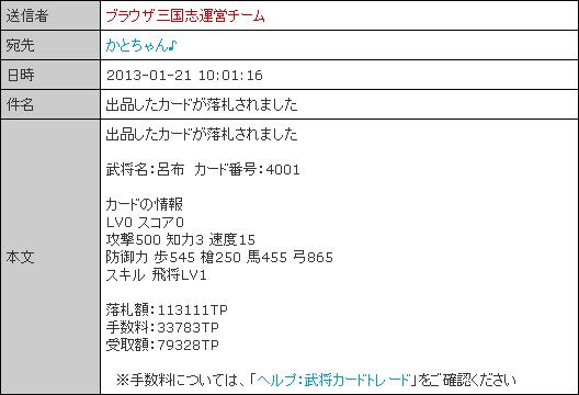 20130201053626eca.png