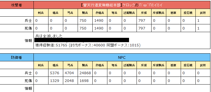 20130331020942765.png