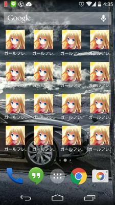 Screenshot_2014-11-01-16-35-48.png