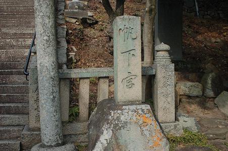 DSC_0014帆下げ神社