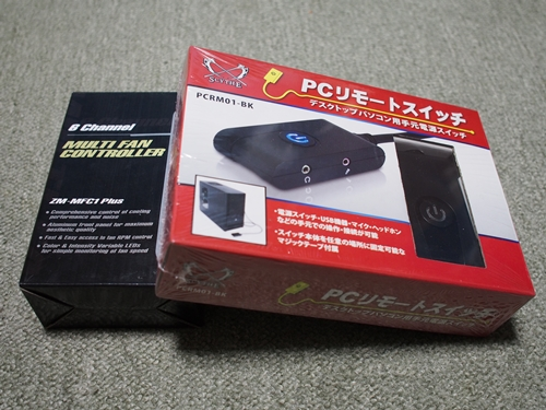 PC290796.jpg