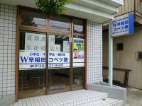 P1030999_R.jpg