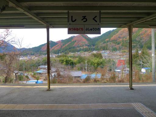 20121209・秩父09-10