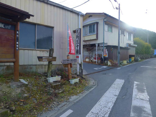 20121209・秩父09-18