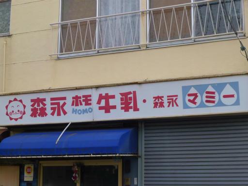 20120107・葛飾05-20