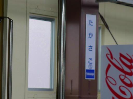 20120107・葛飾06-11