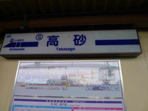 20120107・葛飾06-08