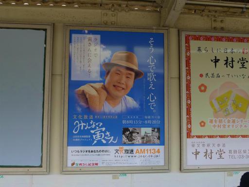 20120107・葛飾06-19