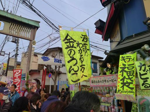 20120107・葛飾07-06
