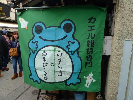 20120107・葛飾07-16
