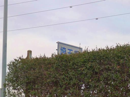 20120107・葛飾10-11