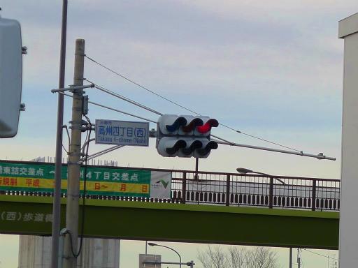 20120107・葛飾10-16