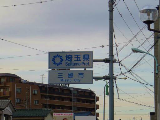 20120107・葛飾10-23