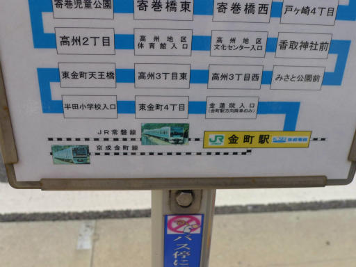 20120107・葛飾10-20