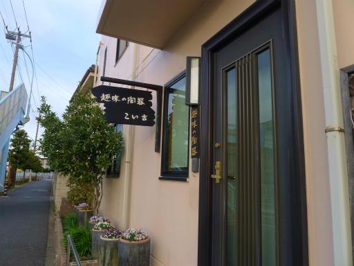 20120107・葛飾11-10