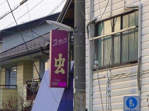 20120107・葛飾11-12